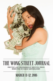 The Wong Street Journal promo image featuring Kristina Wong